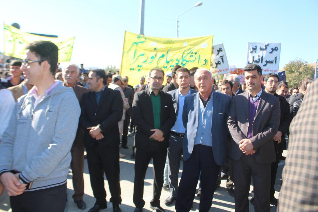 حضور پرشور مردم شریف پیرانشهر در راهپیمایی 13 آبان 95 به روایت تصویر