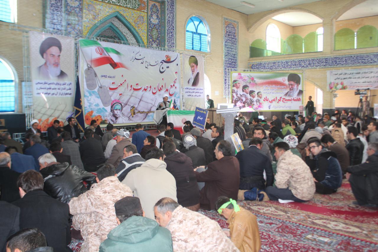 اجتماع مدافعان و حدت و امنیت در پیرانشهر برگزار شد