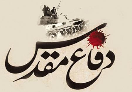 پیام تبریک دکتر کامران فاتح شهردار پیرانشهر به مناسبت گرامیداشت هفته دفاع مقدس