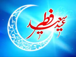 پیام تبریک شهردار پیرانشهر به مناسبت فرارسیدن عید سعید فطر